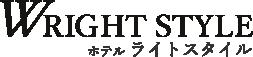 直島のホテルライトスタイル(hotel WRIGHT STYLE)